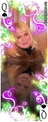 Бреднева Светлана Николаевна