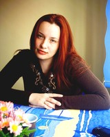 Тынянова Елена Александровна