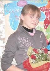 Баллеева Марина Евгеньевна