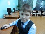 Поверинов Егор Иванович