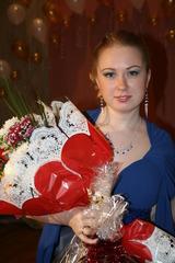 Орлова Наталия Алексеевна