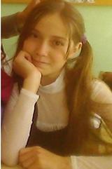 Волкова Диана