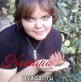 Иванова Кристина Александровна