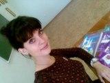 Гудина Наталья Леонидовна