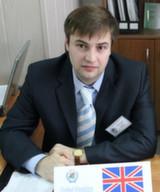 Гулов Артем Петрович
