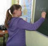Климакова Алина Андреевна