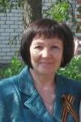 Разуваева Вера Григорьевна
