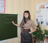 Шелухина Дарья михайловна