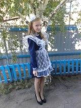 Жарина Арина Александровна