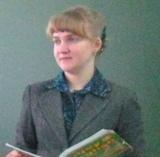 Юрьева Наталия Владимировна