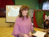 Плотникова Татьяна Анатольевна