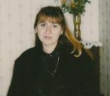 Гоняйкина Татьяна Борисовна