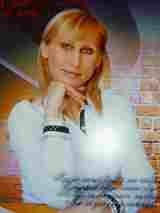 Капранова Ирина Павловна