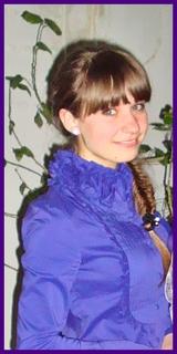 Егунова Алёна Михайловна