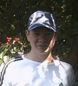 Царёв Алексей Сергеевич