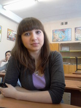 Дырива Яна Александровна