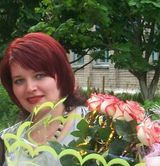 Корнилова Наталья Геннадьевна