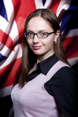 Щербакова Мария Георгиевна