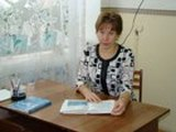 Брешева Ольга Ивановна