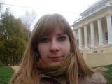 Шелухо Анна Викторовна
