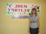 Майорова Гузель Халитовна