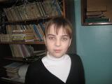 Юрина Кира Александровна