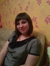 Кондратенко Мария Николаевна