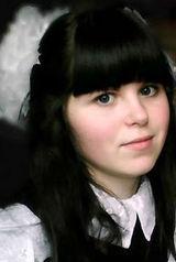 Калямина Мария Александровна