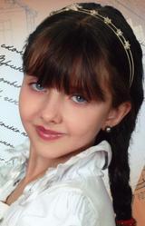 Борисенко Арина Александровна
