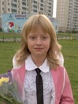 Чичерина Вероника Владимировна